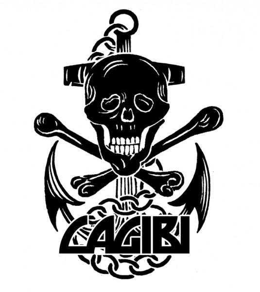 Logo Le Cagibi